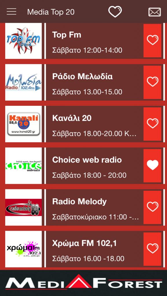 media_top_20_app